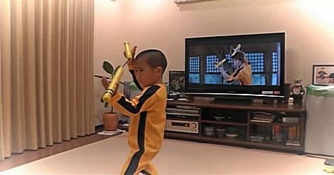 Bruce Lee Mini
