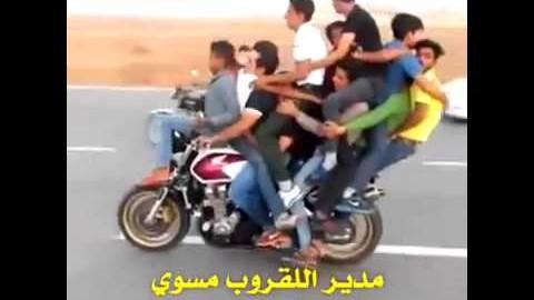 Das 10 Mann Motorrad