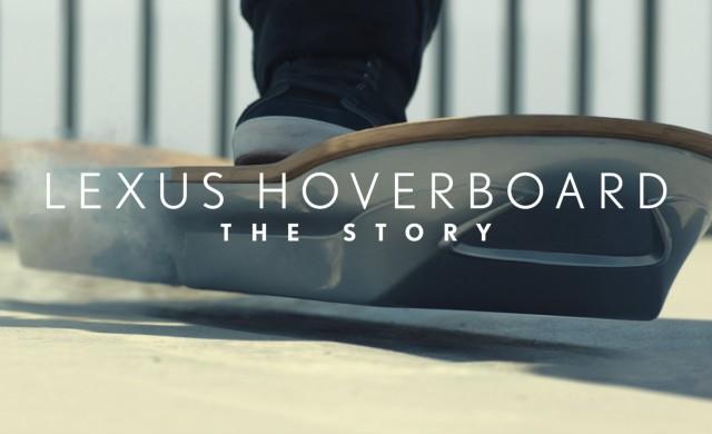 Lexus Hoverboard – Die Story