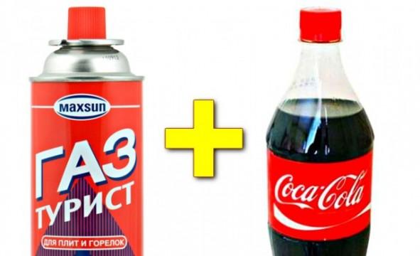 Coca Cola Mega Rakete