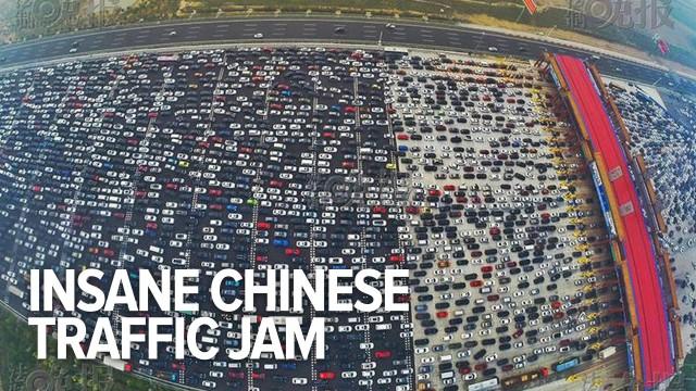 Mega Stau in China