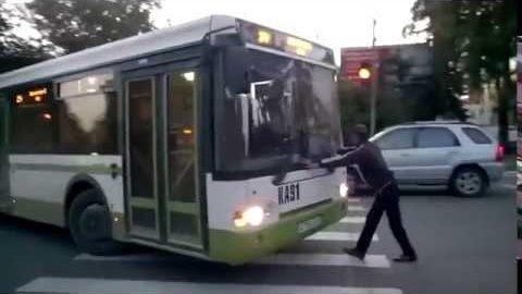 Schlechte Idee – den Bus anzuhalten!